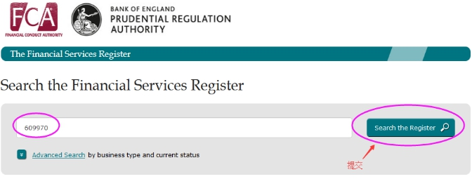 Search the Financial Services Register
